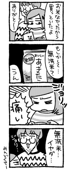 f:id:i_magawa:20160904000538p:plain
