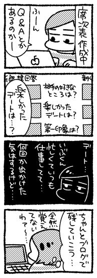 f:id:i_magawa:20160906085108p:plain