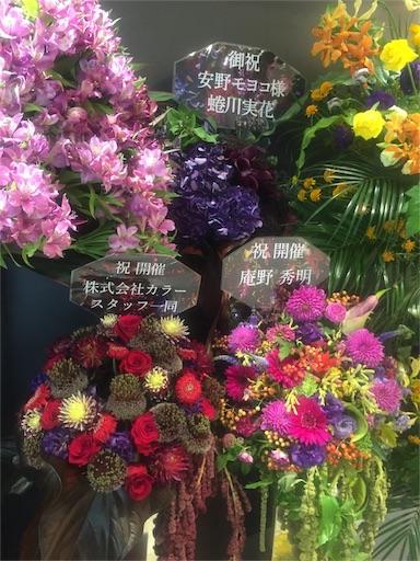 f:id:i_magawa:20160912094103j:image