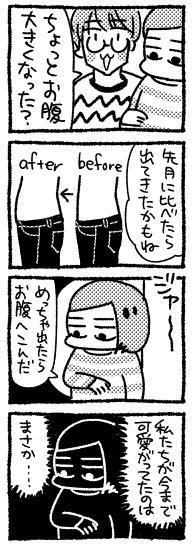 f:id:i_magawa:20160920132110p:plain