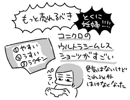 f:id:i_magawa:20161002195542p:plain