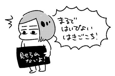 f:id:i_magawa:20161002200050p:plain