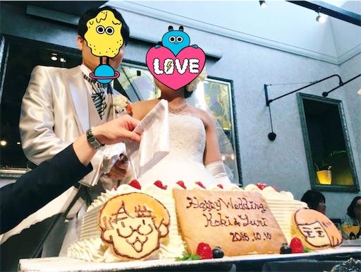 f:id:i_magawa:20161018210128j:image