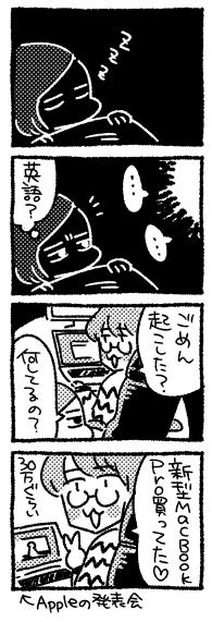 f:id:i_magawa:20161028231209p:plain