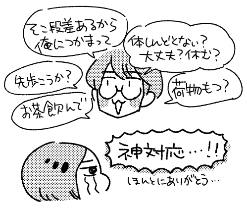 f:id:i_magawa:20161031204428p:plain
