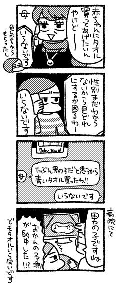 f:id:i_magawa:20161105230152p:plain
