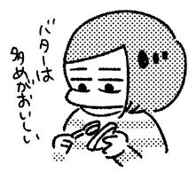 f:id:i_magawa:20161105232917p:plain