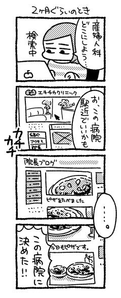 f:id:i_magawa:20161109223441p:plain