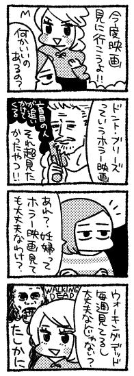 f:id:i_magawa:20161122000428p:plain