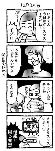 f:id:i_magawa:20161225012321p:plain