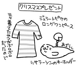 f:id:i_magawa:20161225014539p:plain