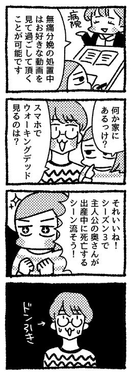 f:id:i_magawa:20170105104019p:plain