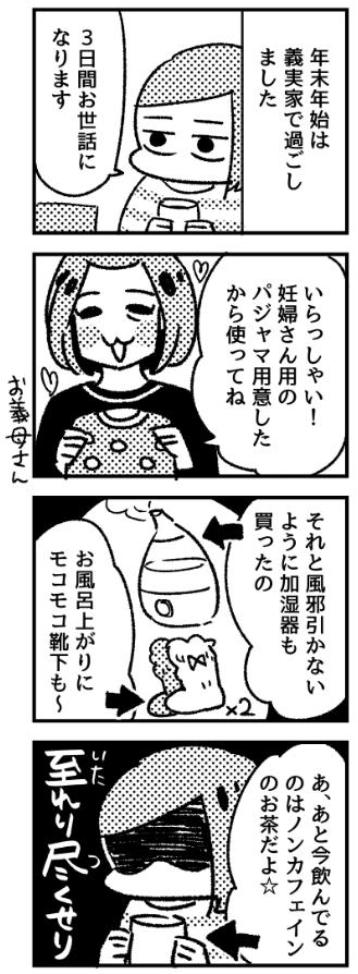 f:id:i_magawa:20170106214318p:plain