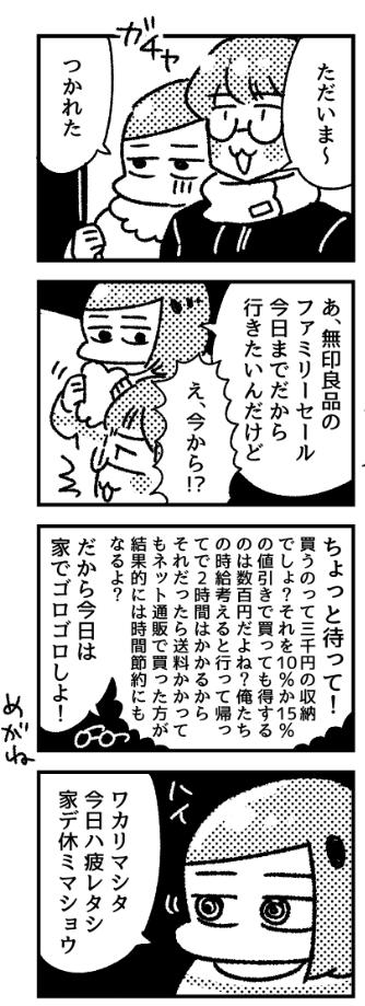 f:id:i_magawa:20170109110017p:plain