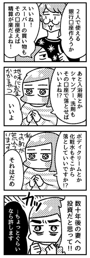 f:id:i_magawa:20170110125131p:plain