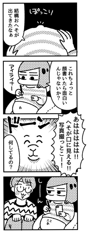 f:id:i_magawa:20170116113043p:plain