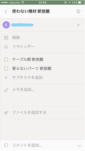 f:id:i_magawa:20170117225547j:image