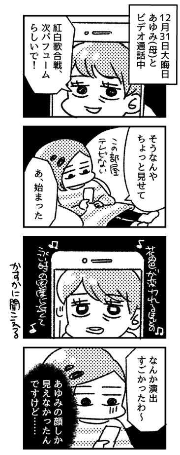 f:id:i_magawa:20170119235146p:plain