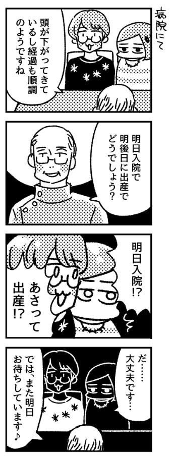 f:id:i_magawa:20170121205447p:plain