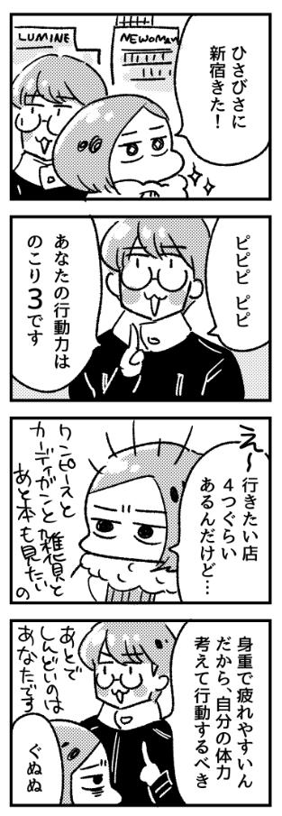 f:id:i_magawa:20170201003945p:plain
