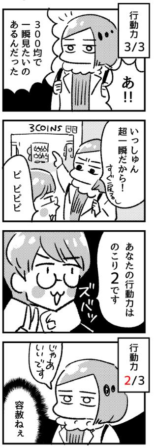 f:id:i_magawa:20170201003952p:plain