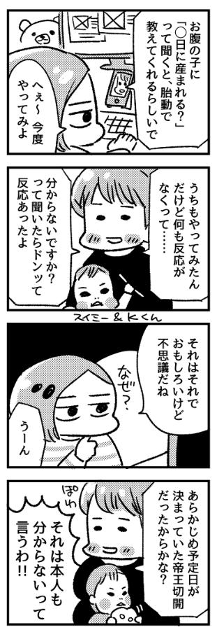 f:id:i_magawa:20170207054846p:plain
