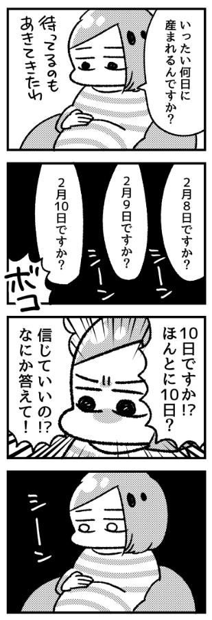f:id:i_magawa:20170208211145p:plain