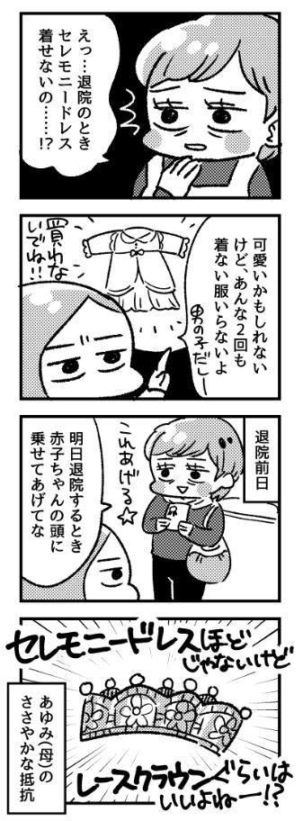 f:id:i_magawa:20170228103525p:plain