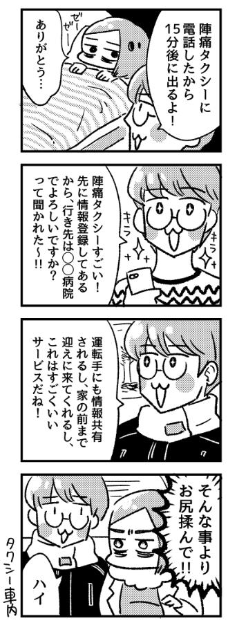 f:id:i_magawa:20170303050417p:plain