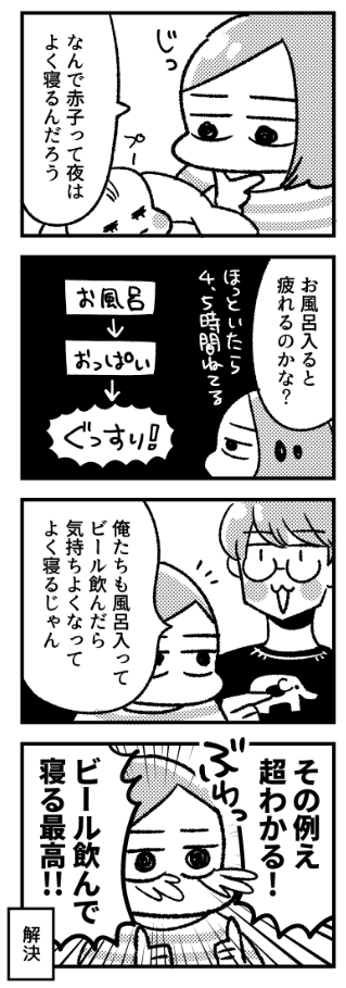 f:id:i_magawa:20170318064955p:plain