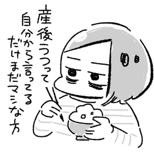 f:id:i_magawa:20170419045056p:image