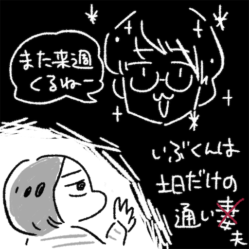f:id:i_magawa:20170419045106p:image