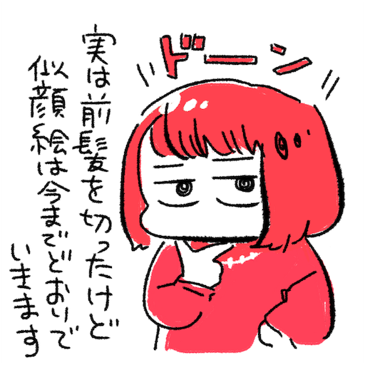 f:id:i_magawa:20170419112915p:image