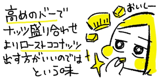 f:id:i_magawa:20170425043502p:image