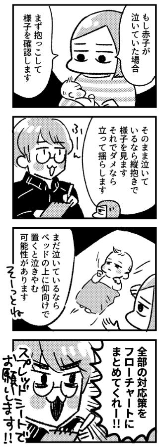 f:id:i_magawa:20170508072404p:plain