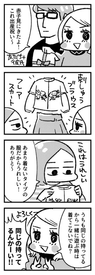 f:id:i_magawa:20170520074045p:plain