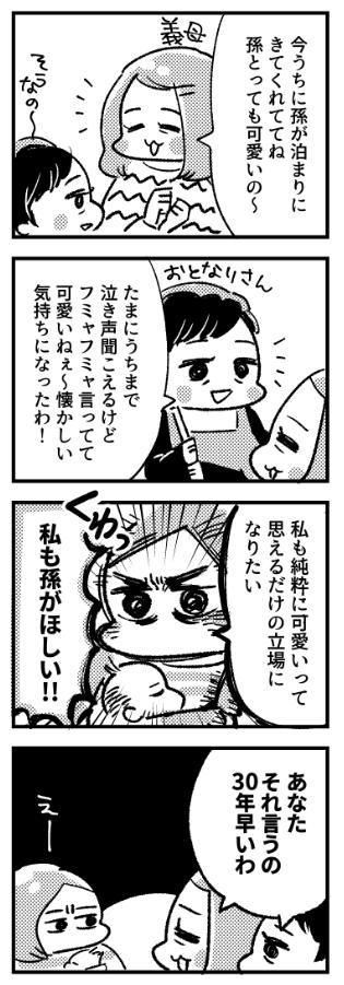 f:id:i_magawa:20170523103054p:plain