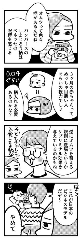 f:id:i_magawa:20170529220137p:plain