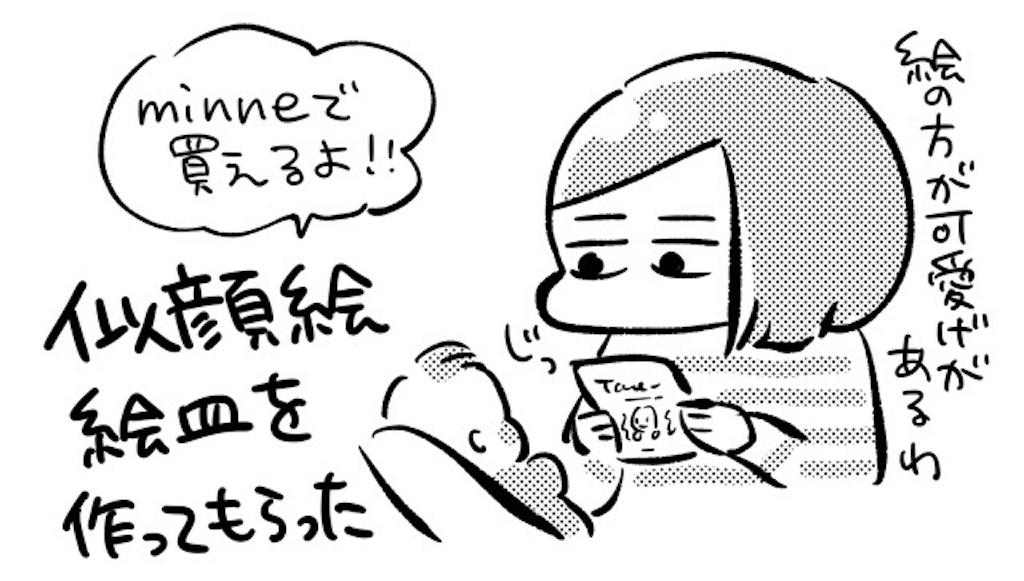 f:id:i_magawa:20170620210610j:image