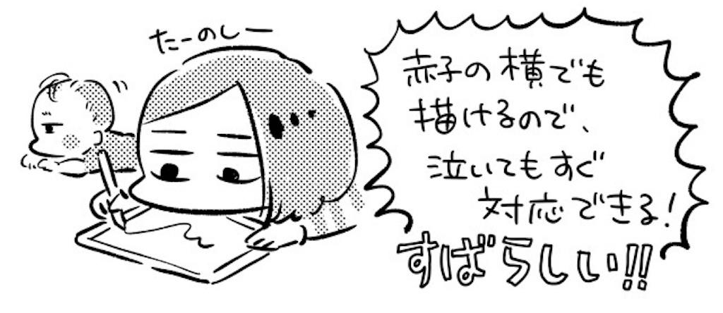 f:id:i_magawa:20170626165303j:image