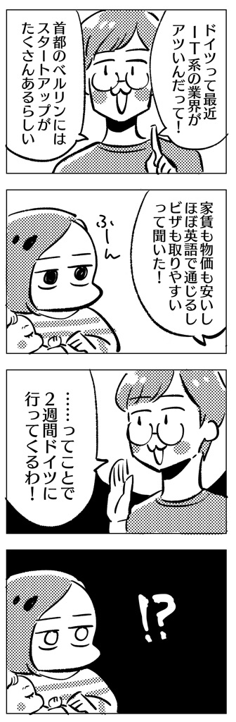 f:id:i_magawa:20170711213034j:image