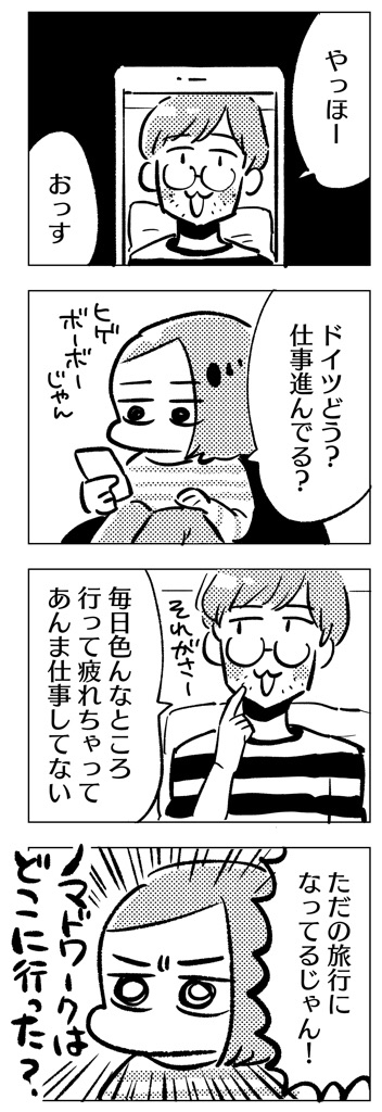 f:id:i_magawa:20170719195212j:image