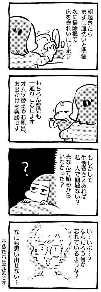 f:id:i_magawa:20170721062743j:image