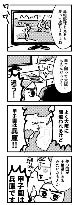 f:id:i_magawa:20170817222048p:plain