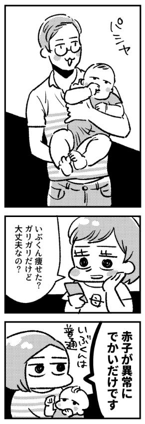 f:id:i_magawa:20170824211522p:plain