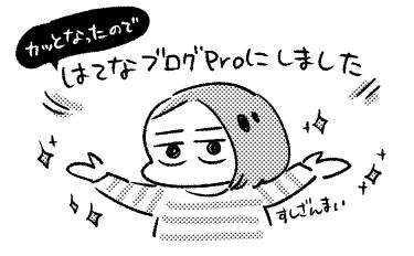 f:id:i_magawa:20170830214916p:plain