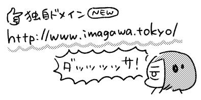 f:id:i_magawa:20170830214938p:plain