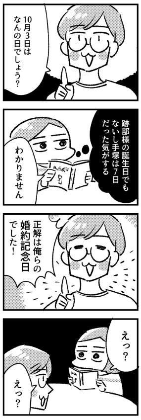 f:id:i_magawa:20171004211746p:plain