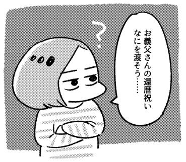 f:id:i_magawa:20171010211429p:plain
