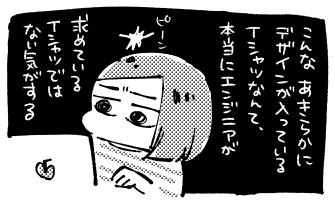 f:id:i_magawa:20171023220420p:plain
